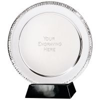 Apollo Presentation Salver Silver 6 Inch
