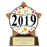 Mini Star Centre Holder - 2019 3.25 Inch (8cm) - New 2019