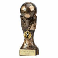 Motion Football 7 Inch (17.5cm) - New 2019