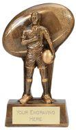 Soul Rugby Trophy Award 8.25 Inch (21cm) : New 2020