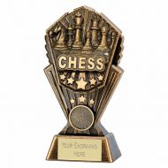 Cosmos Chess 7 Inch (17.5cm) - New 2019